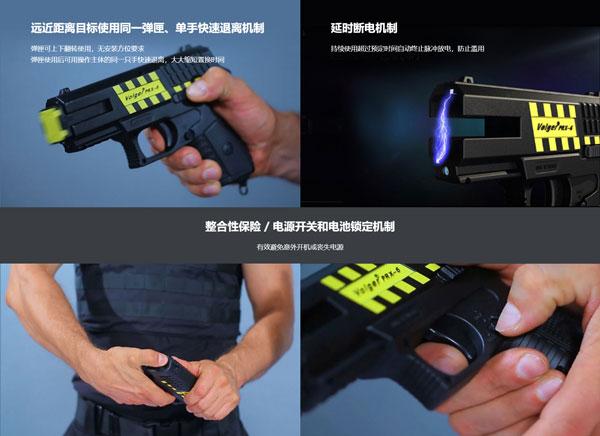 沃捷PRX-6智能电击控制器电击枪