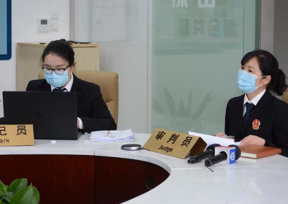 重庆两江新区法院推进涉外商事纠...