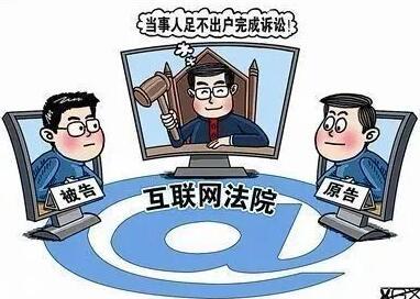 苏州吴中法院精准服务打造舒心营...