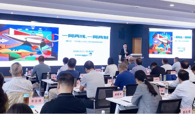视联动力董事长杨春晖在会议上做主题演讲