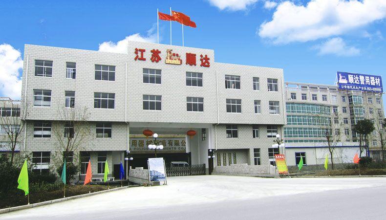 江苏顺达警用装备制造有限公司