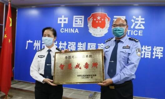 安全可靠 智能监控——广州市岑...