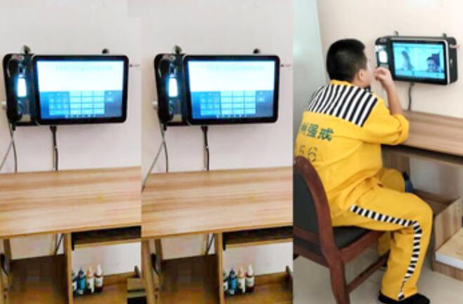 黔东南州公安监管远程视频探视项目