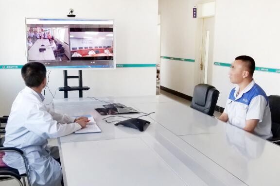黑龙江省绥化强戒所精神卫生远程...