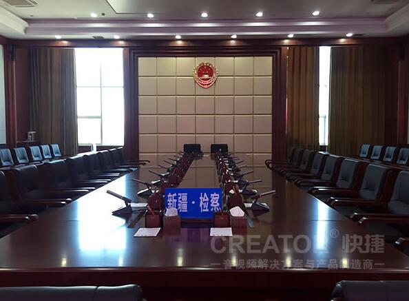 新疆自治区检察院现代化会议中心...