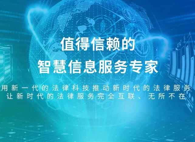 华宇信息交警执法监管解决方案