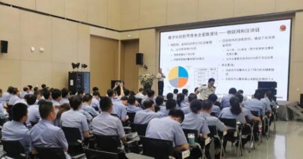 """""""2020安平中国行--滨海站""""5G等..."""