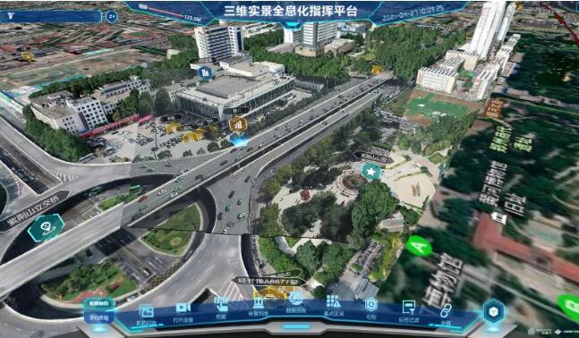 高新兴三维实景全息化指挥平台新...