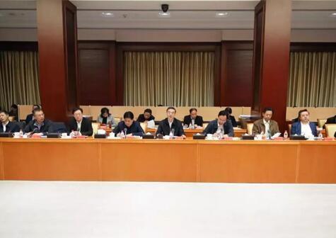 最高人民法院信息化领导小组会议...